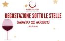 Degustazione sotto le stelle (sabato 22 agosto 2020)